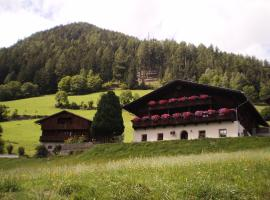 Unterklammhof, Rio Bianco