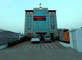 Pawanputra Hotel, Bhiwadi