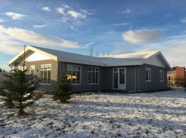 Aska Guesthouse, Reykholt