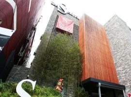 S Hotel, Gunpo