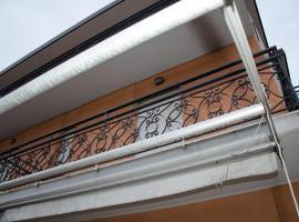 Hotel Anversa, Римини