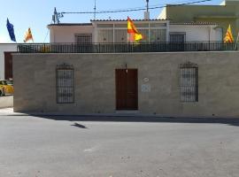 Casa Rural Prado, Berja