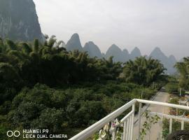 Yanshuo feeling lijiang boutique Inn, Xingping