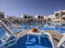 Mazar Resort & Spa, Sharm El Sheikh