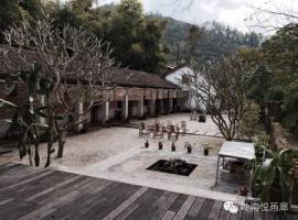 Zhaoqing Yue Ban She Inn, Zhaoqing