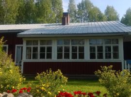 Lomakoti Tuulensuoja, Kärväsjärvi