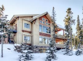 Cowboy Heaven Suites-Unit 2B, Big Sky Mountain Village