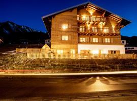 alpen select lodge Kleinwalsertal, Riezlern