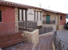 "Alojamiento Turístico ""El Torreón"", Fresneda de la Sierra"