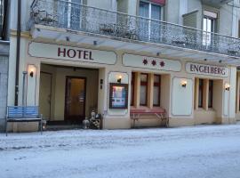 Engelberg Trail Hotel