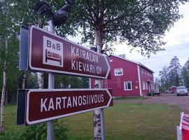 Kairalan Kievari, Salla
