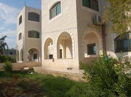 Jericho Waleed Hostel, Jeriko