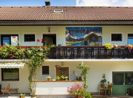 Pension Stausee, Sankt Jakob im Rosental