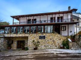 Guesthouse Mavrodimos, Eptálofos