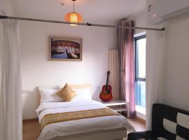 Beijing JM Family Apartment, Shunyi