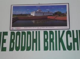 Buddha Bhoomi Guest House, Muglaha