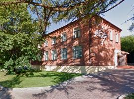 Hotel Vintage Sheremetyevo, Khimki