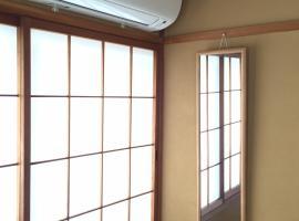 Harmony Guest House, Higashi-osaka