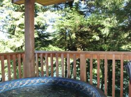 West Wind Cabin by Natural Elements Vacation Rentals, Ucluelet