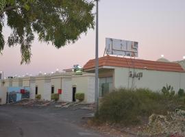 Golnar Villas, Al Hada
