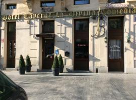 亞里斯多德酒店