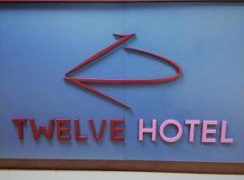 Twelve Hotel, Moncalieri
