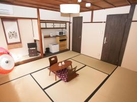 Guesthouse Omotenashi Kyoto