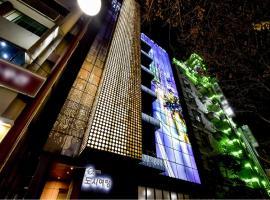 Hotel Dosi, Changwon