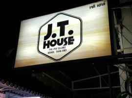 J.T. House
