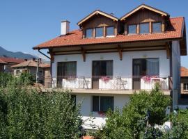 Guest House Garbevi, Dobrinishte