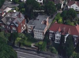 Strutts Park Apartment Derby, Derby