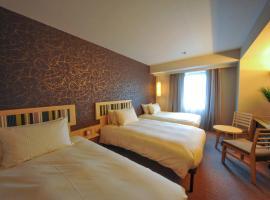 Hotel Resol Trinity Kanazawa, Kanazawa