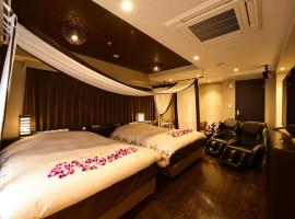 Hotel Bali An Resort Shinsaibashi (Adult Only)