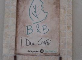 B&B I Due Gelsi, Monte Libretti