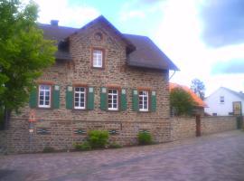 Altes Forsthaus Neuser, Battenberg