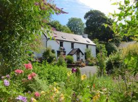 Brynarth Country Guest House, Llanilar