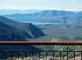 Fedriades Delphi Hotel, Delfoi