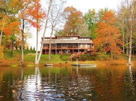Lake Coma Mountain Lodge, Arden