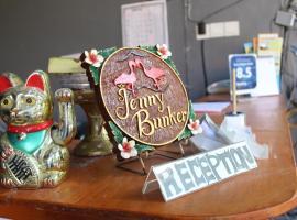 Jenny Bunker Homestay