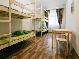 Hostel Gorod'OK, Lyubertsy