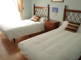 Hotel Alda Bueumar, Bueu