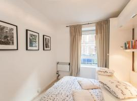 Stylish flat in Spitafields