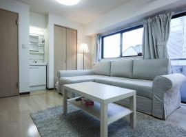 Luxury & Cozy Apartment in Yokohama, Shimbashichō