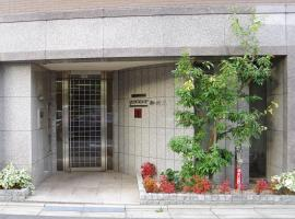 Kyonoya Senteur Goshohigashi