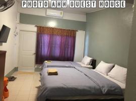 Ann Guest House