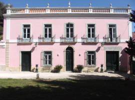 Casa d'Arrozaria, Santarém