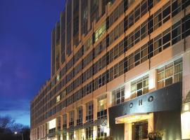 소호 메트로폴리탄 호텔