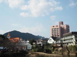 Ureshino Spa Resort Hotel Sakura, Ureshino
