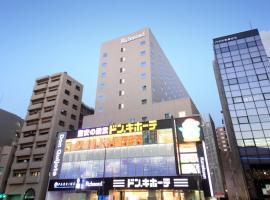Richmond Hotel Tokyo Suidobashi, Tokió