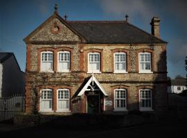 Green Dragon House, Axminster